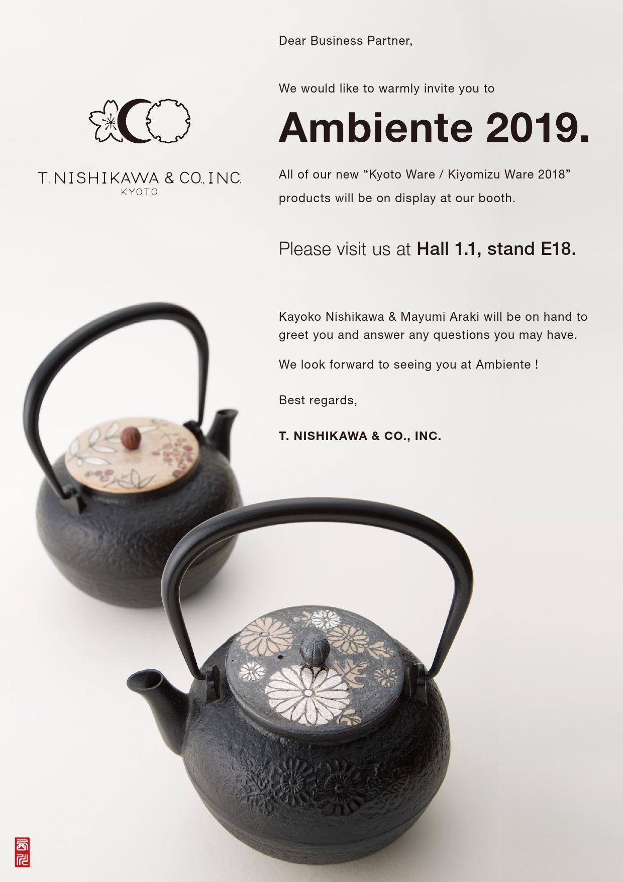 IMG: ambiente the show 2019