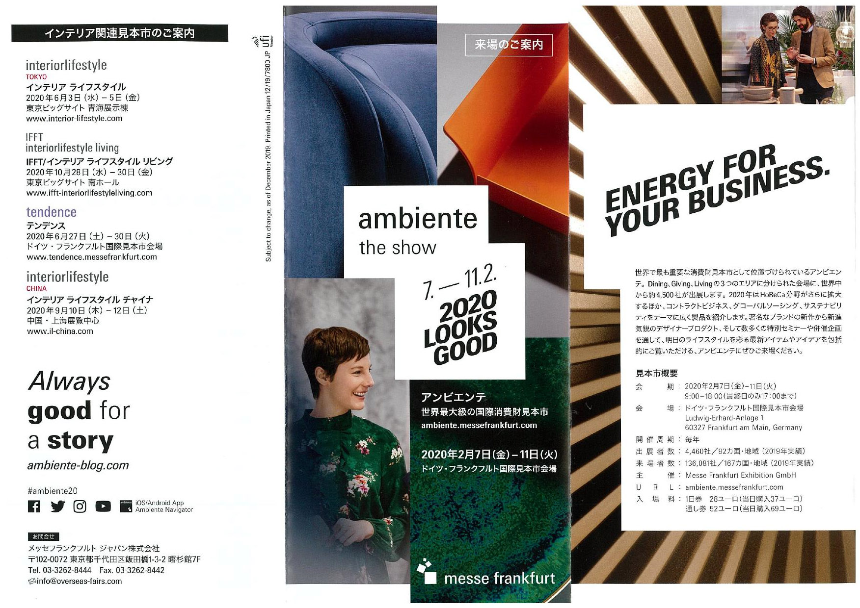 IMG: ambiente the show 2020