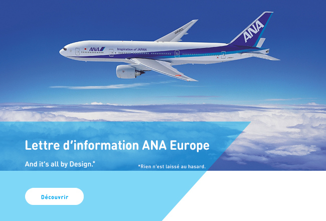 IMG: Our event in Paris was introduced in ANA news Europe. T. Nishikawa & Co., Inc.'s Paris event featured in ANA News Europe.