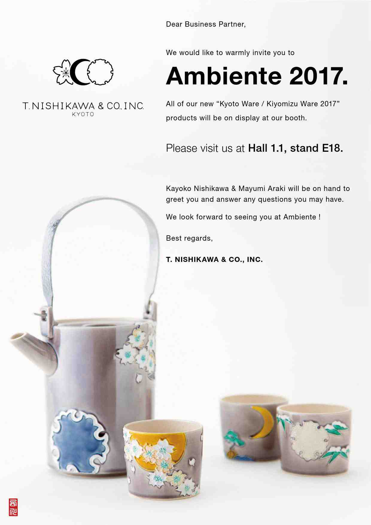 IMG: Ambiente アンビエンテ / 国際消費財見本市に出展します