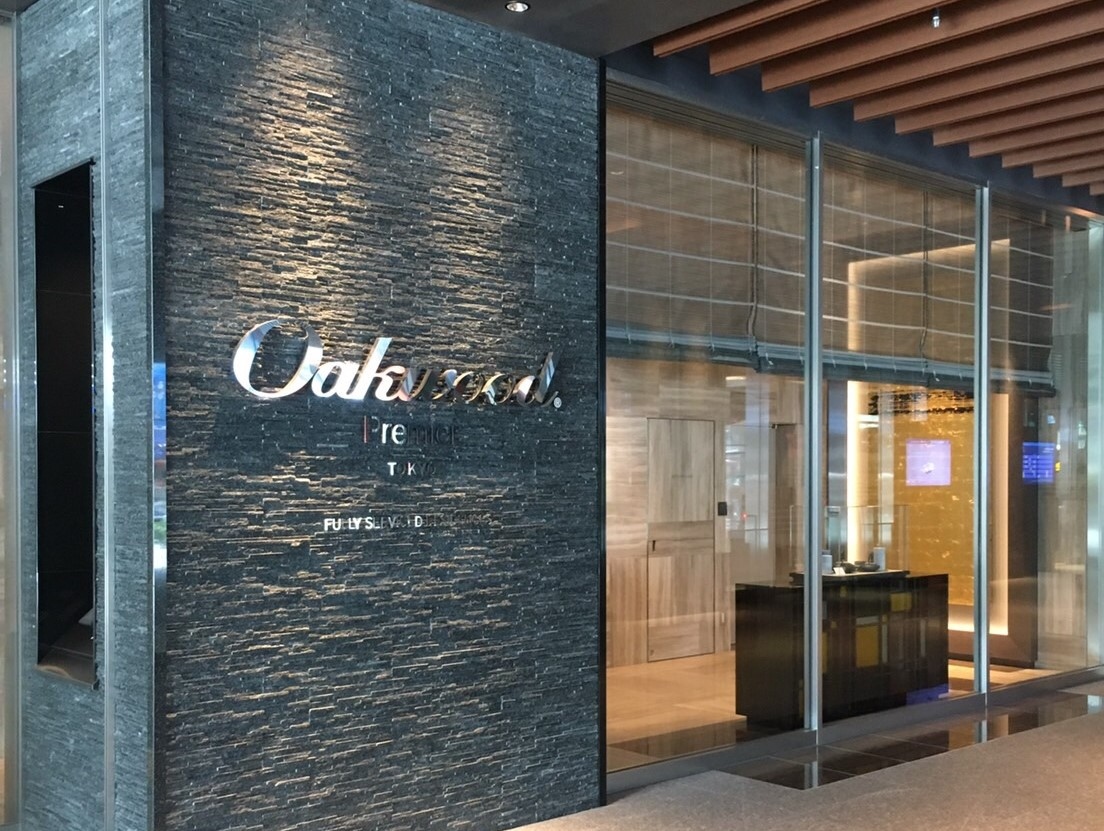 "IMG: Display and sales to be held in ""Oakwood Premier Tokyo"" to the end of March, 2017"